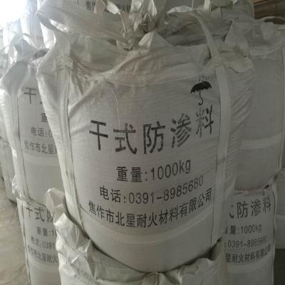 干式防渗料 Dry anti-seepage powder material